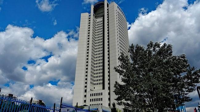 Halkbank, bankanın Yönetim Kurulu Başkanı Hasan Cebeci nin sağlık nedeniyle görevinden istifa ettiğini, Cebeci nin yerine Recep Süleyman Özdil in getirileceğini bildirdi