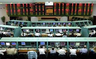 Borsa İstanbul Yönetim Kurulu belli oldu