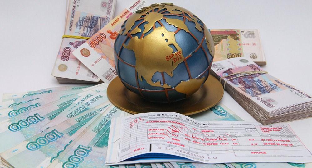 Putin, ülke için kripto para, diğer bir deyişle kripto Ruble geliştirilmesi talimatı verdi.