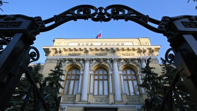 Rusya Merkez Bankası politika faizini 50 baz puan düşürerek yüzde 11 e çekti