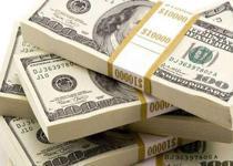200 milyar dolar aşıldı... Cumhuriyet tarihinin rekoru kırıldı