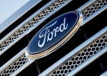 Ford'dan üretimi durdurma kararı