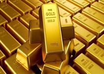 """""""Altın fiyatlarında toparlama yaşanabilir"""""""