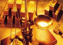 """""""Ons altın fiyatı kritik dirençte"""""""