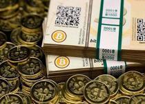 Kripto para piyasalarının en yüksek hacimli birimi Bitcoin, yeniden toparlanarak 59 bin doların üzerini gördü. Şu dakikalarda bu seviyelerdeki hareketini sürdürüyor.