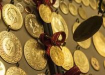 Altın fonları, son 3 ayda ortalama yüzde 5.96 değer kazandırırken, aynı dönemde cumhuriyet altınının getirisi yüzde 4.94 oldu.