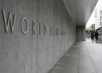 Dünya Bankasından 'altın fiyatı' tahmini