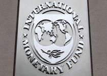 IMF 2021 küresel büyüme tahminini revize etti