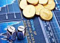 Yatırım fonlarının portföy değeri 52,3 Milyar TL oldu.