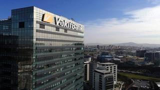 VakıfBank, imalat, ihracat ve ithal ikame amaçlı ürün üretmek amacıyla yatırım yapacak olan firmalar başta olmak üzere stratejik öneme sahip sektörlerde faaliyet gösteren firmalara yönelik yeni bir kredi paketi oluşturdu.