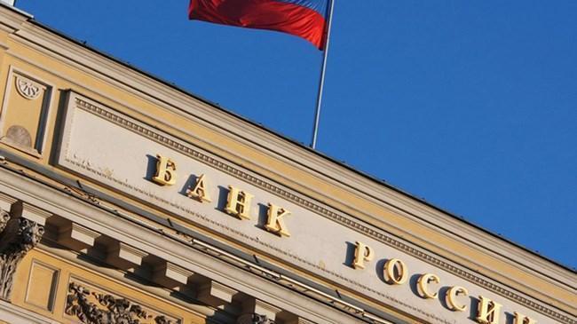 Rusya Merkez Bankası'ndan rekor döviz satışı | Ekonomi Haberleri