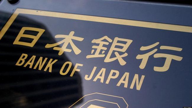 Japonya politikasını değiştirmedi   Ekonomi Haberleri