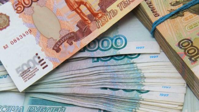 Rus şirkete büyük ceza | Ekonomi Haberleri