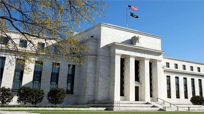Fed faiz kararını açıkladı | Ekonomi Haberleri