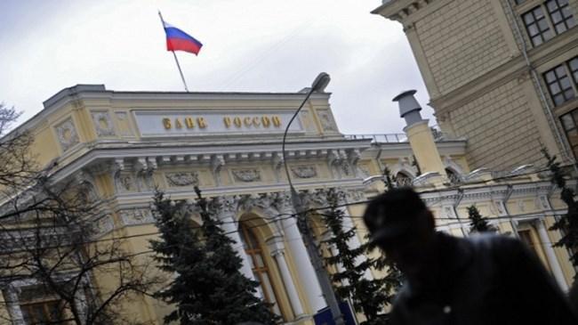 Rusya Merkez Bankası faiz kararını açıkladı | Ekonomi Haberleri