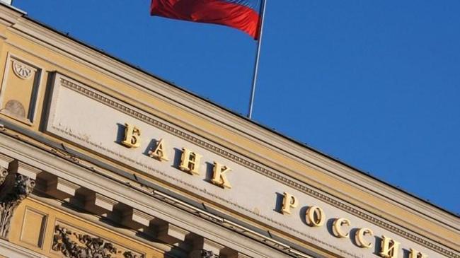 Rusya Merkez Bankası: Yüzde 2 oranında küçülme bekleniyor | Ekonomi Haberleri