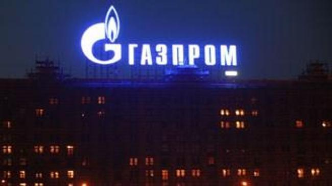 Gazprom Türk pazarını kaybediyor | Genel Haberler