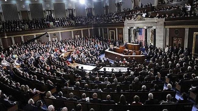 ABD Senatosu bütçe tasarısını kabul etti   Ekonomi Haberleri