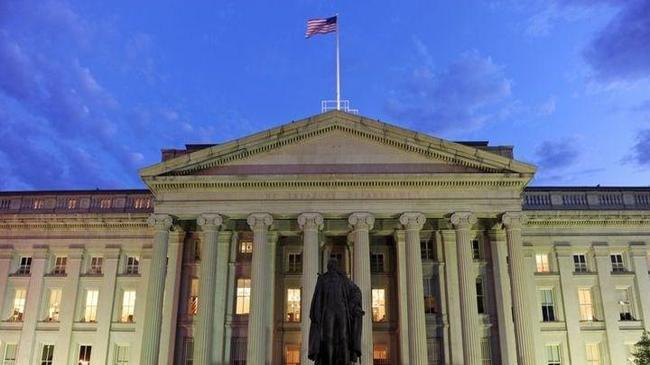 ABD Hazinesi borçlanma planını açıkladı | Ekonomi Haberleri