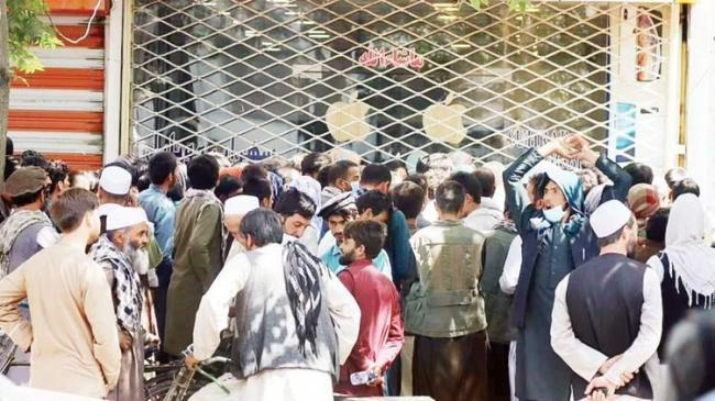 Afgan bankaları çökmenin eşiğinde | Ekonomi Haberleri