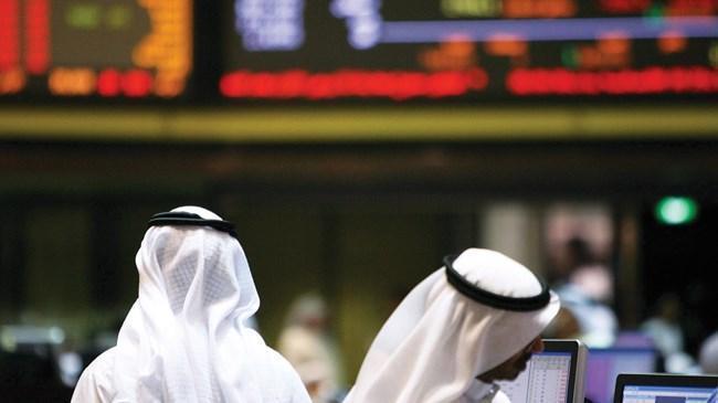 Suudi ve BAE bankaları Katar'la ilişkileri dondurdu