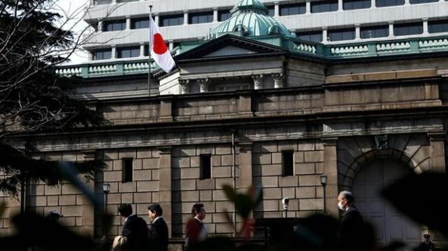 Japonya Merkez Bankası kararını açıkladı | Ekonomi Haberleri