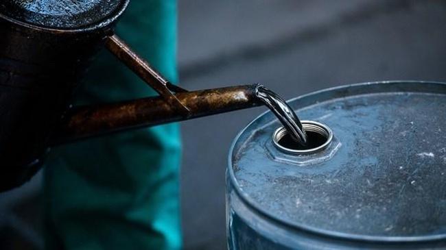Petrol fiyatları 71,78 dolar  | Emtia Haberleri