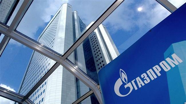 Gazprom'un doğal gaz ihracatı yükseldi | Ekonomi Haberleri