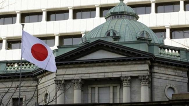 Japonya Merkez Bankası para politikasında değişikliğe gitmedi | Ekonomi Haberleri