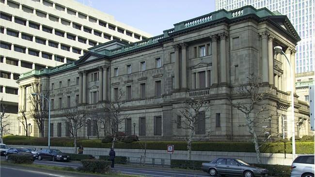 Japonya Merkez Bankası bono ve tahvil alımını artırabilir | Ekonomi Haberleri