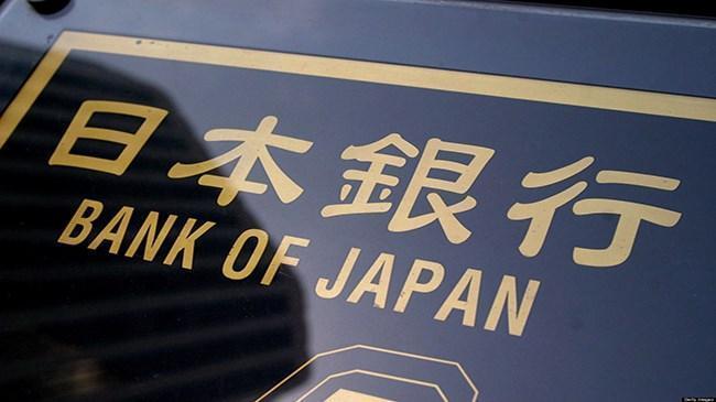 Japonya Merkez Bankası tahvil alımını artırdı | Ekonomi Haberleri