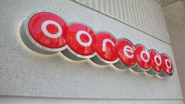 Katarlı şirket Türk Telekom'da Otaş hissesine talip | Ekonomi Haberleri