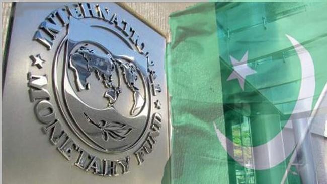 Pakistan IMF taleplerini reddetti | Ekonomi Haberleri