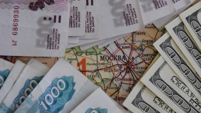 Rus rublesi 'yaptırım' endişeyle sert düştü | Döviz Haberleri