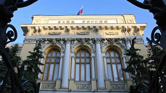 Rusya'nın uluslararası rezervleri 30 milyar dolar azaldı | Ekonomi Haberleri