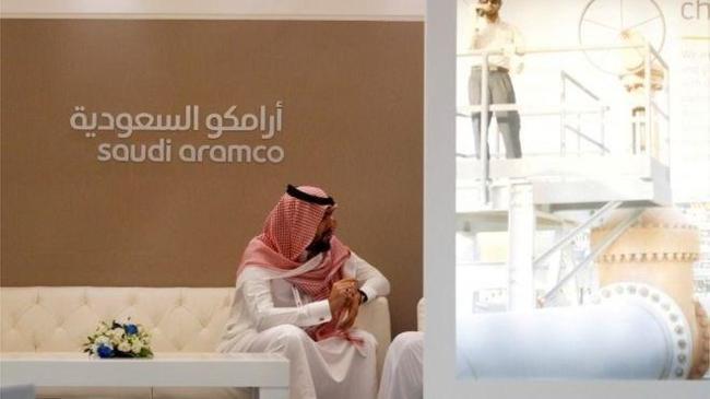 Aramco'nun halka arzında talep 44.3 milyar dolara ulaştı | Ekonomi Haberleri