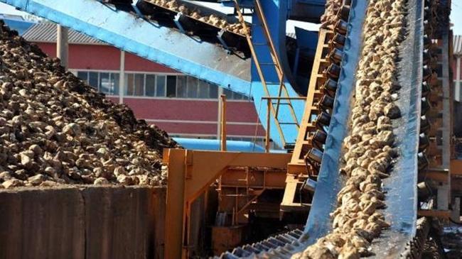 Cumhuriyetin ilk şeker fabrikasına sürpriz alıcı | Ekonomi Haberleri