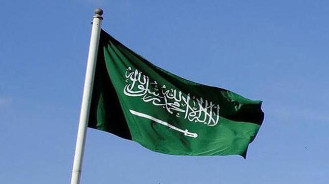 Suudi Arabistan'dan ilk kez dijital bankaya ruhsat | Ekonomi Haberleri