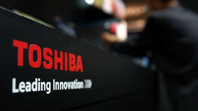 Japon elektronik devi zarar açıkladı | Ekonomi Haberleri