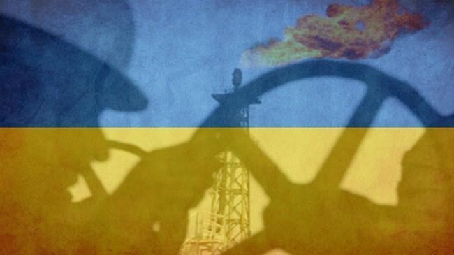 Ukrayna doğal gazda üstünlük istiyor | Genel Haberler