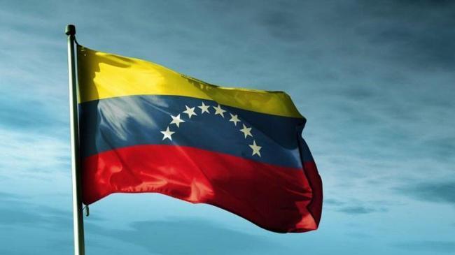 Venezuela'ya ihracat attı   Ekonomi Haberleri