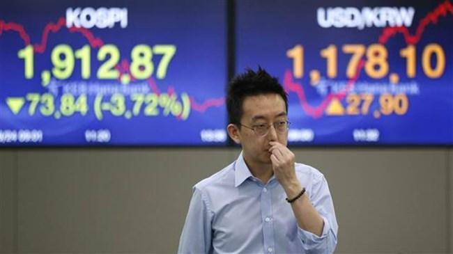 Asya borsaları geriledi | Borsa Haberleri