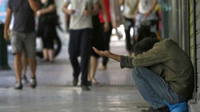 Yoksulluk sınırı 4 bin 878 lira | Ekonomi Haberleri