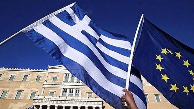 Euro Grubu'ndan Yunanistan'a hibe | Ekonomi Haberleri